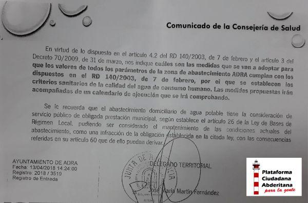 Comunicado Consejeria Salud 2