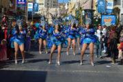 A concurso el cartel anunciador del Carnaval 2020 en Almería