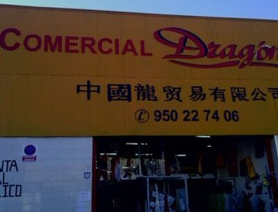 Comercial Dragón