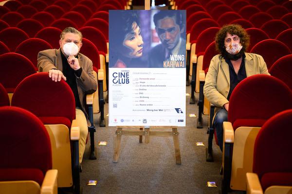 Diego Cruz Cineclub